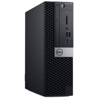 Dell 7060 1